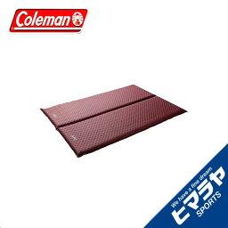 <strong>コールマン</strong> インフレーターマット 大型 キャンパーインフレーターマット WセットII 2000032353 Coleman