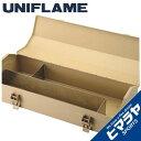 ユニフレーム UNIFLAME ツールケース ペグメタルケース ベージュ 683521