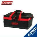 コールマン ツールケース ラギッドマルチコンテナー L 2000033521 Coleman