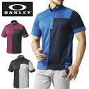 オークリー ゴルフウェア ポロシャツ 半袖 メンズ BARK CENTER BLOCK SHIRTS 2.0 434184JP OAKLEY