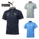 プーマ ゴルフウェア ポロシャツ 半袖 メンズ ゴルフ ジオメトリック SS 923685 PUMA