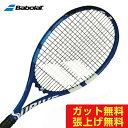 バボラ 硬式テニスラケット ドライブG DRIVE G BF...