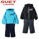 スベート SVET スキーウェア 上下セット ジュニア JR...