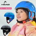 【10000円以上でクーポン利用可 3/21 20:00〜3/26 1:59】 ヘッド スキー スノ...