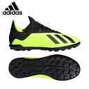 アディダス サッカー トレーニングシューズ ジュニア エックス タンゴ 18.3 TF J DB2423 FBX73 adidas