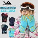 スキー スノーボード グローブ ジュニア GLOVE VP1...