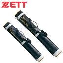 ゼット 野球 バットケース メンズ レディース ネオステイタス 2本入 BCN241 ZETT