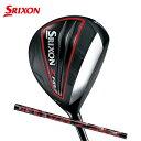 スリクソン SRIXON ゴルフクラブ フェアウェイウッド メンズ Z F85 シャフト Miyaz...