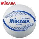ミカサ MIKASA ソフトバレーボール ジュニア 円周64cm 約150g 小学生用 1 2 3 4年生用 MSN64-W