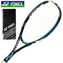 ヨネックス ソフトテニスラケット オールラウンド 張り上げ済み メンズ レディース マッスルパワー200XF MUSCLE POWER MP200XFG-188 YONEX