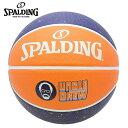 スポルディング SPALDING バスケットボール 7号球 アンクルドリュー プレイヤーアクションラバーボール 71-1428