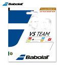 バボラ テニスガット 硬式 単張り ナチュラル VSチーム125 BA201024-125 Babolat