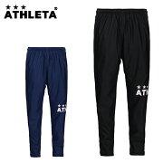 アスレタ ATHLETA サッカーウェア ウインドブレーカーパンツ メンズ レディース ストレッチトレーニングPT 04125