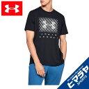アンダーアーマー Tシャツ 半袖 メンズ UAブランドビッグロゴショートスリーブ トレーニング 1329588-001 UNDER ARMOUR