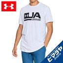 アンダーアーマー Tシャツ 半袖 メンズ UAスポーツスタイル ショートスリーブドロップヘム トレーニング MEN 1329617 100 UNDER ARMOUR