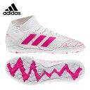 アディダス サッカートレーニングシューズ ジュニア ネメシス 18.3 TFJ CM8518 CED10 adidas