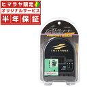 フィールドフォース 野球 スウィングスピード測定器 インパクトパワーメーター FIMP-300ST FIELDFORCE
