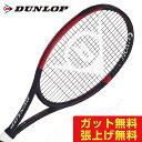 ダンロップ 硬式テニスラケット CX400 DS21905 メンズ レディース DUNLOP