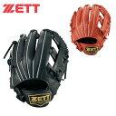ゼット ZETT 野球 少年軟式グラブ オールラウンド用 ジュニア グランドメイト BJGB76920