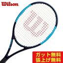 【クーポン利用で1000円引 2/24 0:00〜2/25 23:59】 ウイルソン Wilson 硬式テニスラ