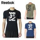 リーボック Reebok Tシャツ 半袖 メンズ UVTシャツ 428-773