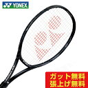 ヨネックス 硬式テニスラケット Vコア98 VCORE 98 18VC98-669 YONEX メンズ レディース