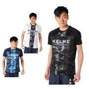 ケルメ KELME サッカーウェア プラクティスシャツ 半袖 メンズ KC19S105