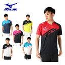 ミズノ テニスウェア Tシャツ 半袖 メンズ プラクティス 62JA9Z18 MIZUNO