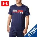 アンダーアーマー 野球ウェア 半袖Tシャツ メンズ UAテックテキストTシャツ ベースボール Tシャツ MEN 1331506-410 UNDER ARMOUR