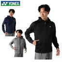 ヨネックス テニスウェア スウェットパーカー メンズ 限定 31035 YONEX