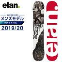 エラン ELAN スノーボード 板 メンズ アンサー ANS...