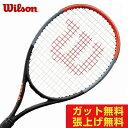 ウイルソン 硬式テニスラケット クラッシュ108 CLASH 108 WR008811S Wilson メンズ レディース ジュニア