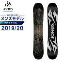 ジョーンズ JONES スノーボード 板 メンズ マウンテン...