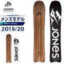 ジョーンズ JONES スノーボード 板 メンズ ホバークラ...