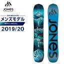 ジョーンズ JONES スノーボード 板 メンズ フロンティア FRONTIER...