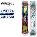 キャピタ CAPITA スノーボード 板 メンズ アシミュレーター THE ASYMULATOR