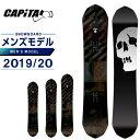 キャピタ CAPITA スノーボード 板 メンズ ウルトラフ...