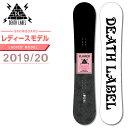 デスレーベル DEATH LABEL スノーボード 板 レデ...