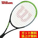 ウィルソン 硬式テニスラケット メンズ レディース ブレード 98S 18×16 2019 WR013811S Wilson