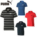 プーマ ポロシャツ 半袖 メンズ ESS+ストライプ オープンポロシャツ 583213 PUMA
