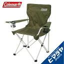 コールマン アウトドアチェア リゾートチェア 2000033560 Coleman
