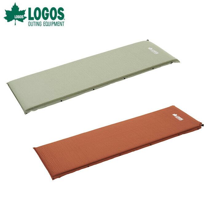 ロゴス(LOGOS) 55セルフインフレートマット