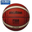 モルテン バスケットボール 7号球 FIBAスペシャルエディション B7G2000-S0J 屋外用 molten