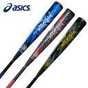 アシックス 野球 一般軟式バット DUAL FLASH X デュアルフラッシュ エックス 3121A756 601 asics