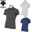 デサントゴルフ DESCENTE GOLF ゴルフウェア ポロシャツ 半袖 メンズ ソロテックスRYOKUプリント半袖ポロ DGMRJA02