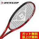 ダンロップ DUNLOP 硬式テニスラケット メンズ レディース DUNLOP CX 200 OS DS22104