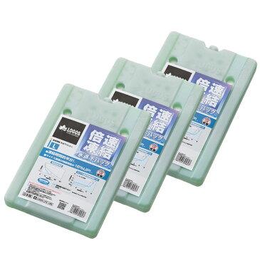 ロゴス LOGOS 保冷剤 倍速凍結・氷点下パック L900 3個セット 81660641