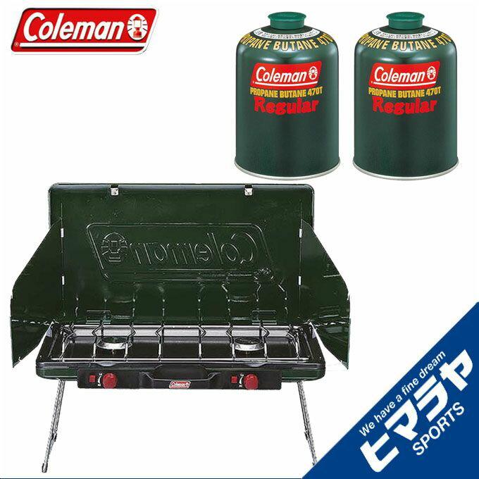 コールマン(Coleman) アウトドア パワーハウス LP ツーバーナーストーブ 2 純正LPガス燃料[Tタイプ]470g×2個 2000006707 + 5103A470TJAN