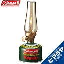 コールマン Coleman ガスランタン ルミエールランタン + 純正LPガス燃料[Tタイプ]230g 205588 + 5103A230TJAN