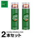 【2本セット】 ガリウム スプレーワックス 簡易ワックス G...